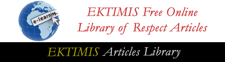 EKTIMIS Respect Articles and Essays Library